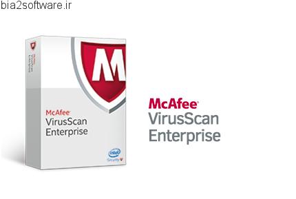 McAfee VirusScan Enterprise v8.8.0.1528 Patch 7 آنتی ویروس قدرتمند مکافی