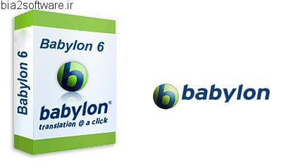 Babylon Pro v6.0.0 r20 دیکشنری بابیلون