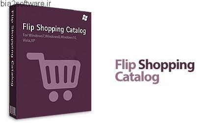 Flip Shopping Catalog v2.4.7.6 ساخت کاتولوگ خرید