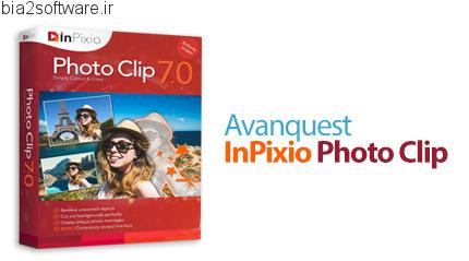 Avanquest InPixio Photo Clip Professional v7.04 ویرایش حرفه ای عکس ها