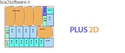 PLUS 2D v10.52 برش قطعات صنعتی برای شغل های متفاوت