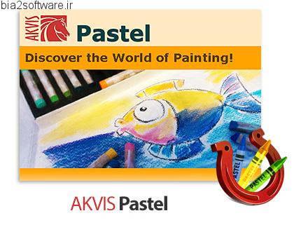 AKVIS Pastel v3.0.431.14329 x64 تبدیل عکس به نقاشی