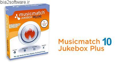 MusicMatch Jukebox Plus v10.00.4040 پخش فایل های صوتی