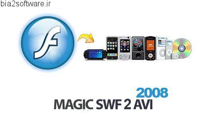 Magic Swf2Avi v6.6.9.803 تبدیل فایل فلش به فرمت های دیگر