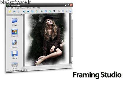 AMS Framing Studio v3.25 قرار دادن قاب برای عکس ها