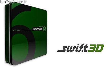 Electric Rain Swift 3D v6.0.926 ساخت سریع انیمیشن ها و اشکال سه بعدی