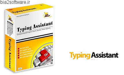Typing Assistant v5.4 تایپ آسان