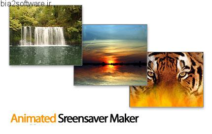 Animated Screensaver Maker v2.4.0 ساخت محافظ صفحه نمایش انیمیشنی