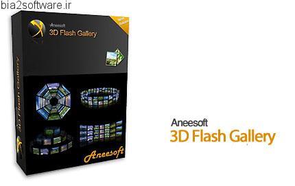 Aneesoft 3D Flash Gallery v2.4.0.0 ساخت گالری فلش سه بعدی