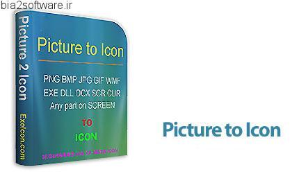 Picture To Icon v3.x100709 ساخت آیکون های زیبا