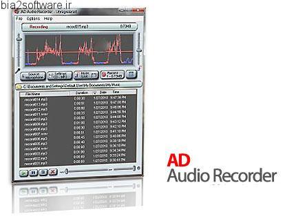 Adrosoft AD Audio Recorder v1.5.1 ضبط صدا