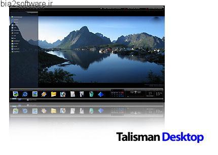 Talisman Desktop v3.21.3210 تغییر محیط ویندوز