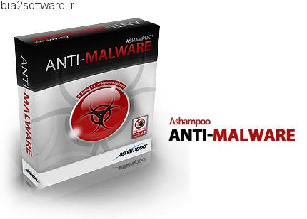 Ashampoo Anti-Malware v1.2.0 آنتی ویروس اشامپو