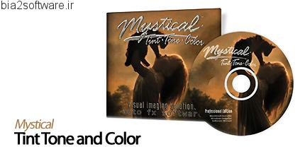 AutoFX Mystical Tint Tone and Color v2.0 ایجاد افکت بر روی عکس