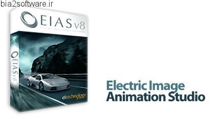 Electric Image Animation Studio v8.0 ساخت تصاویر سه بعدی