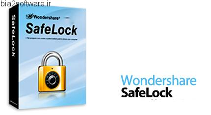 Wondershare SafeLock V1.0.0 قفل و پنهان کردن فایل و پوشه ها