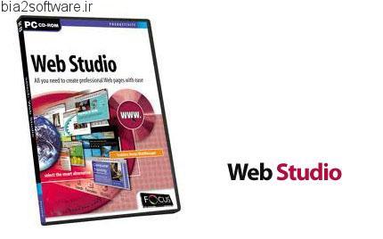 Web Studio v5.0.0.21 طراحی وب سایت