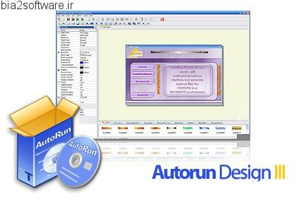 Autorun Design III v6.0.1.8 طراحی و ساخت اتوران