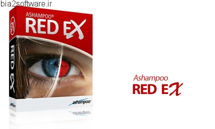 Ashampoo Red Ex v1.0.0 رفع قرمزی رنگ چشم در عکس های دیجیتالی