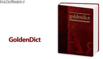 GoldenDict v1.0.1 دیکشنری چند زبانه رایگان