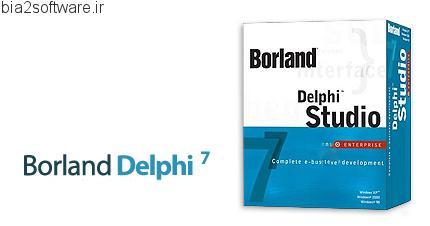 Borland Delphi v7.0 زبان برنامه نویسی دلفی