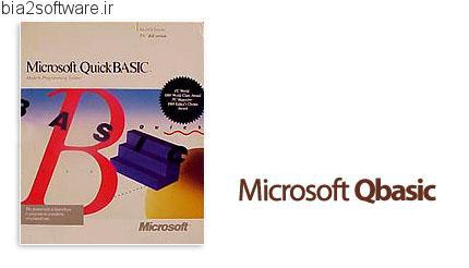 Microsoft QBasic v4.5 زبان برنامه نویسی کیو بیسیک