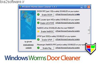 Windows Worms Door Cleaner v1.4.1 رفع مشکلات ویندوزی