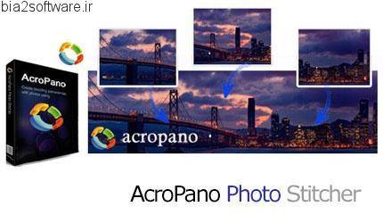 AcroPano Photo Stitcher v2.1.3 ایجاد عکس های پانورما