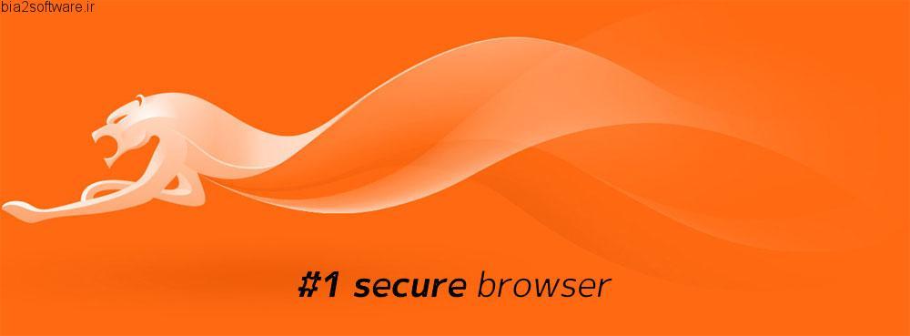 مرورگر CM Browser – Adblock Download 5.22.21 پرسرعت اندروید