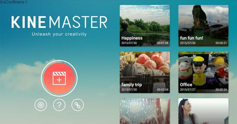 ویرایشگر ویدئو KineMaster Video Editor 5.0.8.21442 اندروید