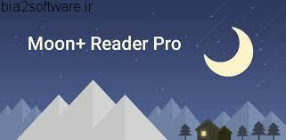 Moon+ Reader Pro 4.2.2 کتابخوان مون ریدر اندروید + مود
