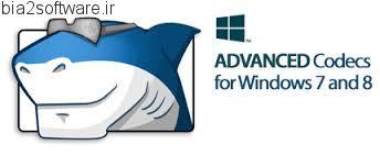 ADVANCED Codecs 7.9.5 کدک های ویندوز برای Windows 7/8/10