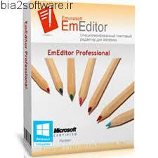 EmEditor Pro 17.1.0 ویرایشگر حرفه ای متن
