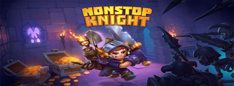 Nonstop Knight 2.1.0 بازی نقش آفرینی شوالیه بی وقفه اندروید به همراه مود