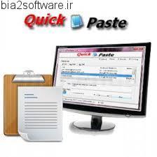 QuickTextPaste 4.0.4 اختصاص دادن کلید میانبر برای تایپ متون دلخواه
