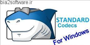 STANDARD Codecs 5.3.5 کدک های ویندوز برای Windows 7/8/10
