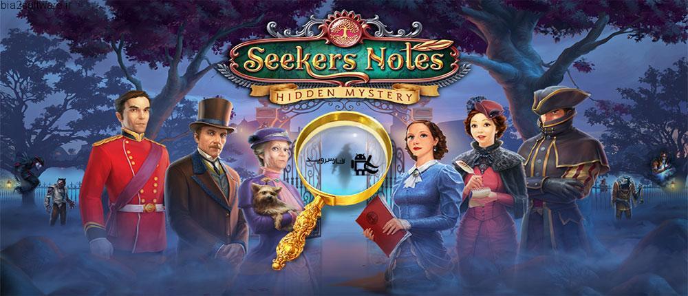 Seekers Notes 1.19.1 بازی فکری جستجوگران اندروید با دیتا