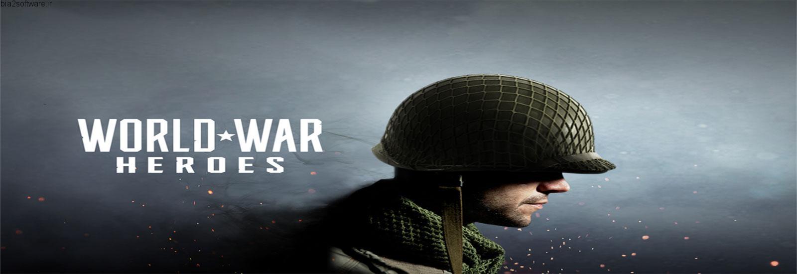 بازی اکشن World War Heroes 1.4 قهرمانان جنگ جهانی اندروید به همراه مود و دیتا