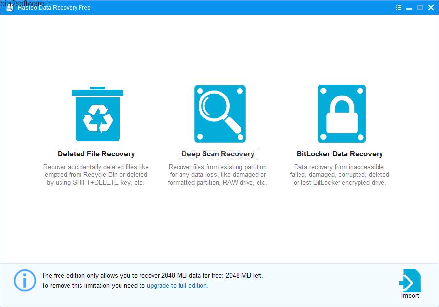 Hasleo Data Recovery Technician v3.5 بازیابی اطلاعات