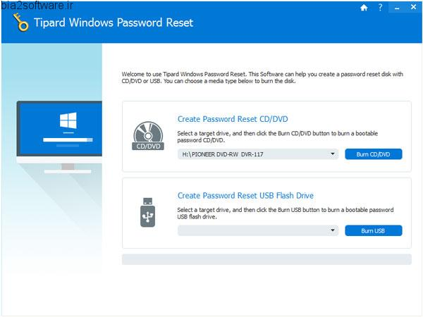 Tipard Windows Password Reset Platinum v1.0.10.0 بازیابی رمز عبور ویندوز