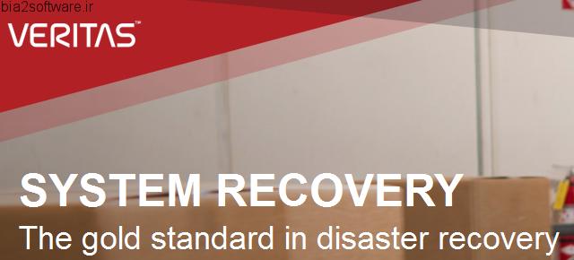 Veritas System Recovery v16.0.1.56016 بازیابی اطلاعات از دست رفته
