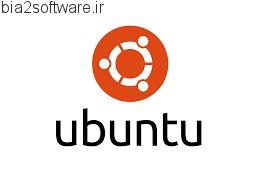 Ubuntu 17.10 Final + 16.04.3 LTS لینوکس اوبونتو