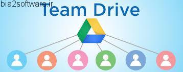 TeamDrive 4.5.5 Build 1868 انتقال و اشتراک گذاری فایل بین دو سیستم