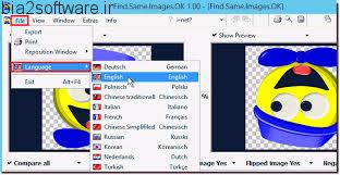 Find Same Images OK 1.51 شناسایی و حذف تصاویر مشابه در ویندوز