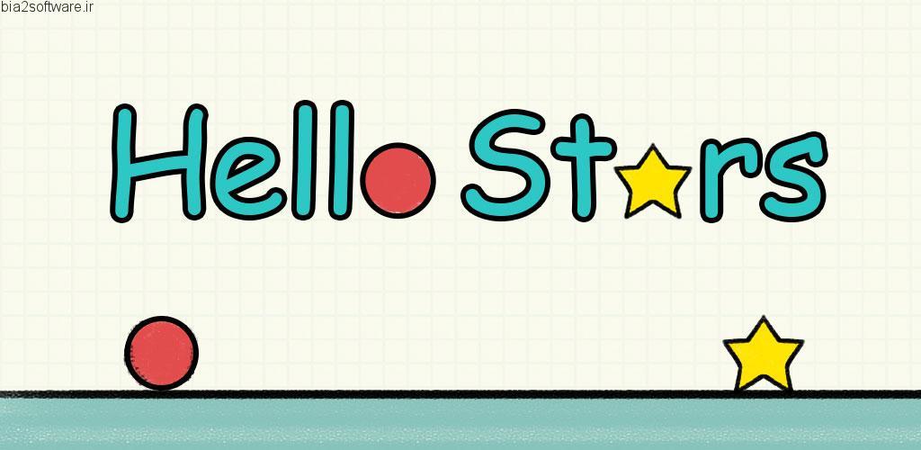 """Hello Stars v2.2.8 بازی پازل سرگرم کننده و اعتیاداور """"هلو استارز"""" اندروید"""