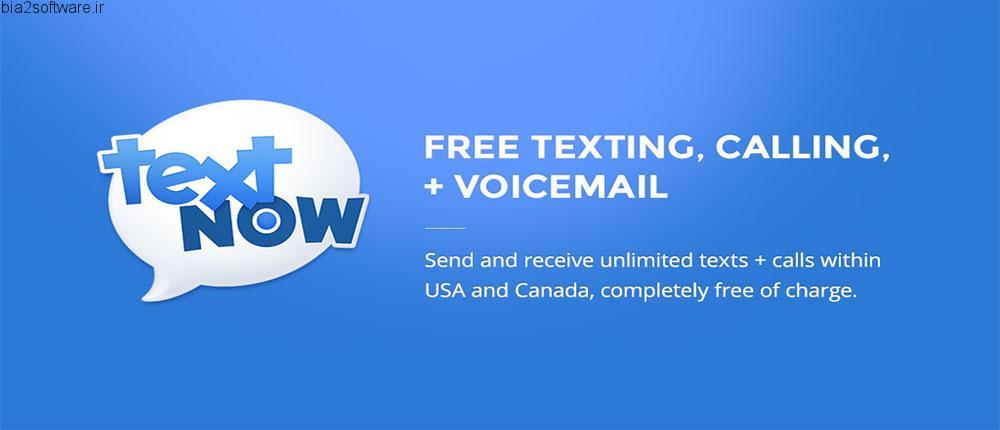 TextNow – free text + calls PREMIUM v6.7.0.0 Unlocked – اپلیکیشن ساخت شماره مجازی رایگان در اندروید