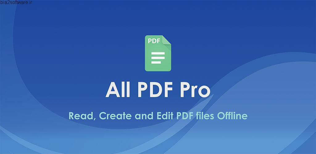 All PDF Pro – PDF Reader, PDF Converter and Tools v2.3.1 اپلیکیشن مجموعه ابزار ویرایش و اجرای پی دی اف اندروید
