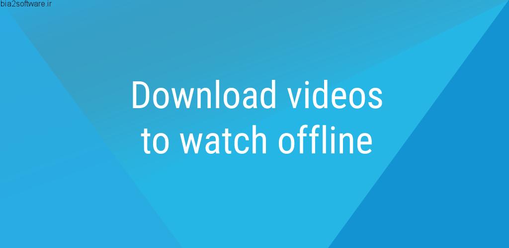 Downloader & Private Browser v2.5.25 Premium اپلیکیشن مدیریت دانلود و مرورگر ساده اندروید