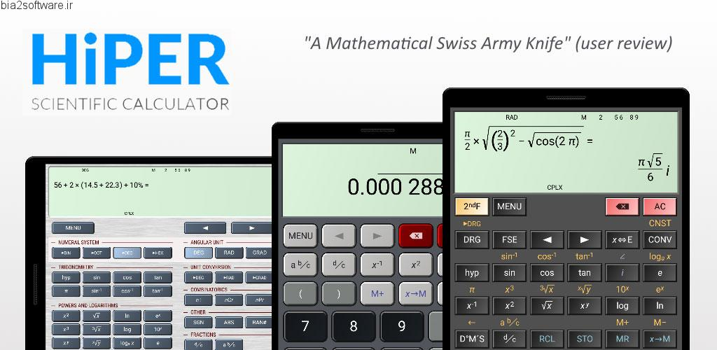 HiPER Calc Pro v6.3.2 اپلیکیشن ماشین حساب پیشرفته و پر امکانات اندروید