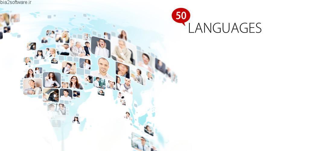Learn 50 Languages v11.2 Premium اپلیکیشن یادگیری 50 زبان مختلف اندروید نسخه پریمیوم و کامل به ارزش 9.99 دلار تقدیم شما عزیزان